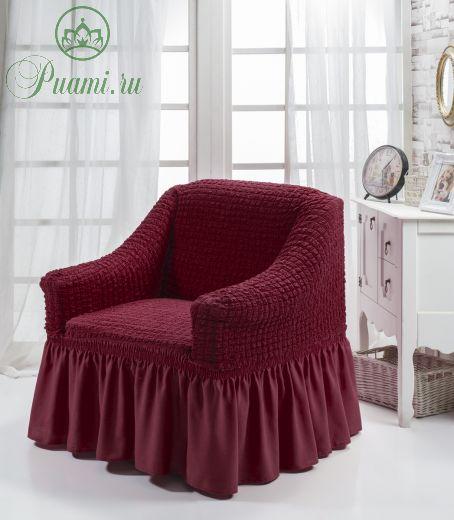 Чехол на кресло с оборкой (1шт.) К 029, Бордовый